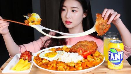 """韩国吃播:""""香辣牛肉咖喱饭+芝士猪排"""",看着挺诱人,吃得真香"""