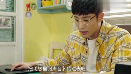 心里的声音:赵石发错了漫画存稿,不料观众更喜欢,真是因祸得福