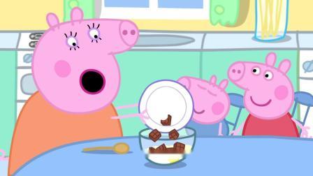 小猪佩奇:猪爸爸今天过生日,猪妈妈佩奇乔治给猪爸爸做生日蛋糕