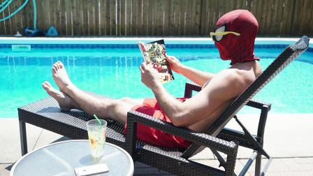 悠闲自在的蜘蛛侠,在游泳池旁晒着太阳!