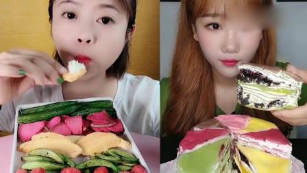 小姐姐吃播:奶油芒果脆、彩色八拼千层蛋糕,看起来很好吃的样子