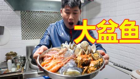 """小伙花100块随随便便搞个""""大盆鱼""""吃,你流口水了吗?"""
