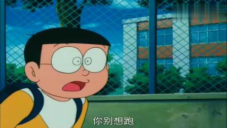 哆啦A梦:大雄建云之王国,请伙伴帮忙,真是好办法!