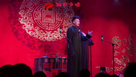 德云社:王九龙吐槽张九龄的包头曹操,怎么还有刘海啊?