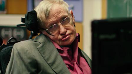 """有人怀疑霍金已去世33年,轮椅上只是""""傀儡""""?妻子无奈讲明真相"""