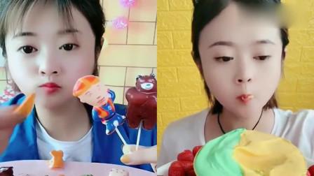 小姐姐吃播:宠物棒棒糖、小蛋糕,好多的颜色,看着就有食欲