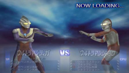 小恐龙游戏解说:奥特曼格斗进化3 迪迦VS杰克