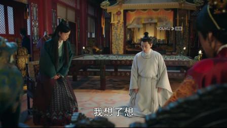 大明风华:皇上暗示朱瞻基,这夫妻俩一个坐着一个跪着,家庭地位一目了然