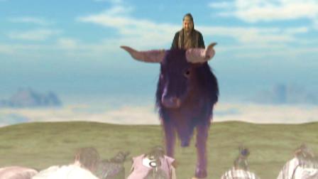 通天教主的坐骑是牛魔王?你错了,也不看看唯一有坐骑的妖王是谁!