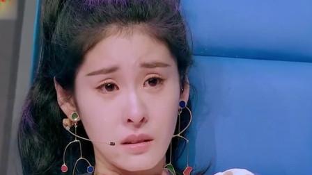 13岁女孩到底唱给父亲一首什么歌?感动全场,张碧晨哭得撕心裂肺