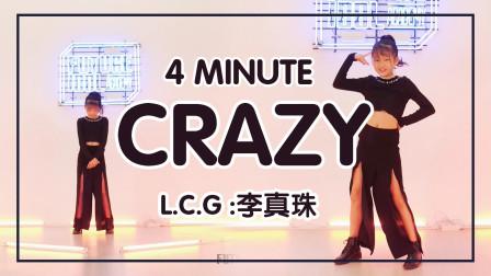 11岁小学生 翻跳 4minute经典舞蹈《crazy》