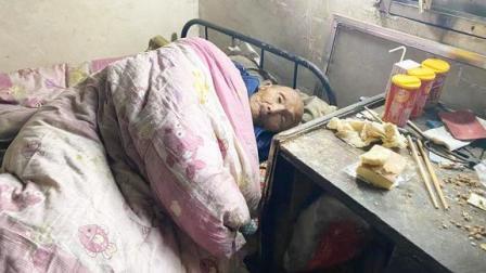 农村90岁老人一生未娶无儿无女,如今卧床不起该怎么办?看完心酸