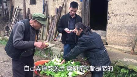 儿子回家过年,农村大爷盼了一年,整上两个硬菜吃得真幸福