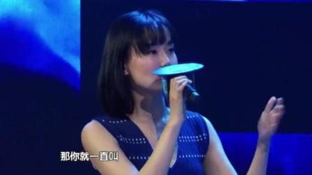 超强音浪:杨宗纬好友不会唱青苹果乐园,黄龄说:不会唱就一直叫