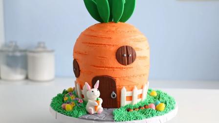 这蛋糕创意太牛了!做成逼真的萝卜屋,切开里面满满的都是惊喜!