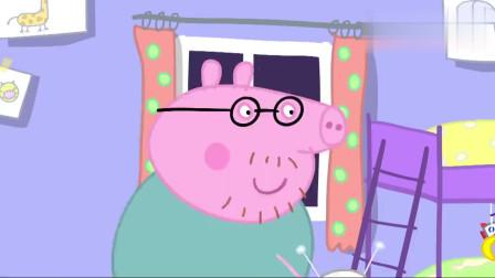 小猪佩奇:睡前一杯热牛奶,听说会好梦哦~