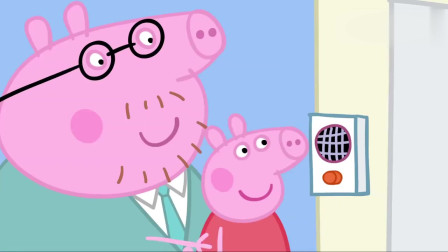 小猪佩奇:特别的安排之佩奇乔治要去参观猪爸爸的办公室啦!