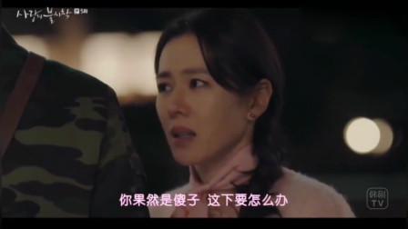 爱的迫降:孙艺珍见到了玄彬的未婚妻,这情敌见面很刺激啊!