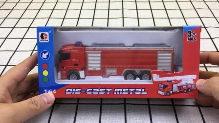 消防车工程车系列玩具拆箱