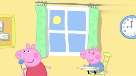 小猪佩奇:雨停了,佩奇和乔治终于可以出去玩泥坑了!