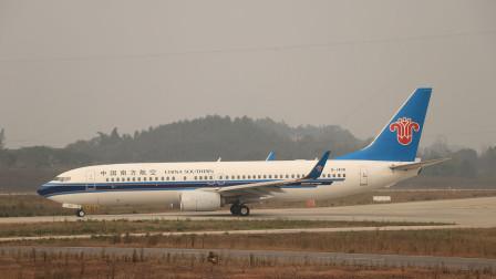 中国三大航空公司的飞机分别降落在跑道上,你们发现了有什么不同