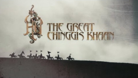 The HU - The Great Chinggis Khaan (Official Music Video)