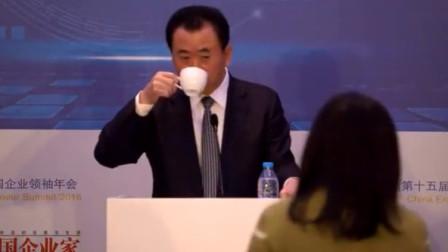 """主持人""""挖坑"""":对儿媳妇有什么标准?王健林急得说话都结巴了"""