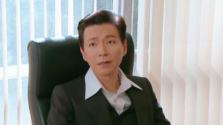 黄金有罪 06 国语 荣木桐来入职被唐大少爷阻拦,唐昊峰霸气宣布荣木桐是我的私人助理