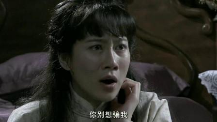 毒刺:中华冒险救下芷寒,芷寒却把他当成父凶手,让人心寒