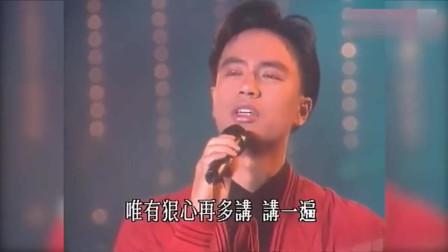 22岁的李克勤,因为这首歌获得了当年十大劲歌金曲奖