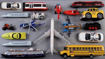 汽车轮船大摩托玩具展示