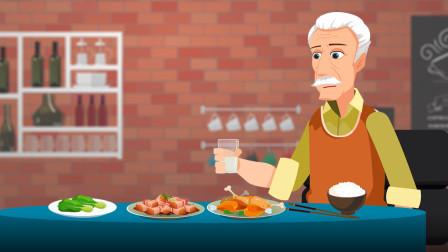 紧张焦虑,过量饮酒能导致胃溃疡?硬核动漫《胃溃疡的来历》