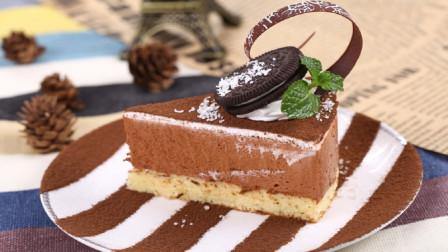 20分钟就能完成的双层巧克力慕斯,只需要三种成分,简单美味!