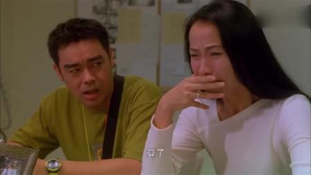 对不起多谢你:前妻伤心大哭,刘青云苦心安慰,太暖!