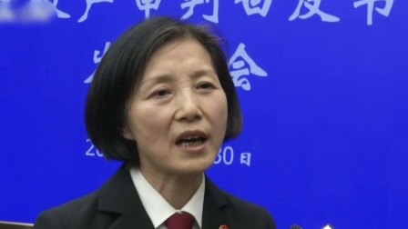 """广东新闻联播 2019 广州中院三年处置""""僵尸企业""""504家"""