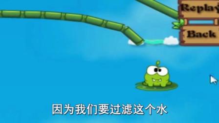 青蛙喝水05:在全是风车轮子的空间里帮助小青蛙喝水,真的好难