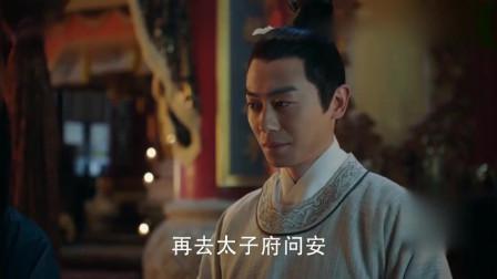 大明风华:汤唯跟着朱亚文拜见皇帝朱棣,太子朱高炽把于谦弄来了!