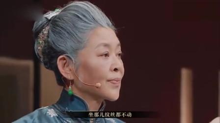 演员请就位:倪萍吐槽自己的角色太坏,但李诚儒批她没演出角色精髓!