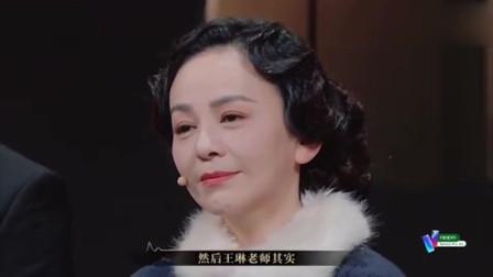 演员请就位:马薇薇嫌李诚儒要求太高,还跨界点评雪姨演技!