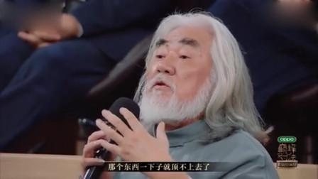 演员请就位:李诚儒犀利点评雪姨王琳杂念太多,而张纪中觉得还是彩排更好看!