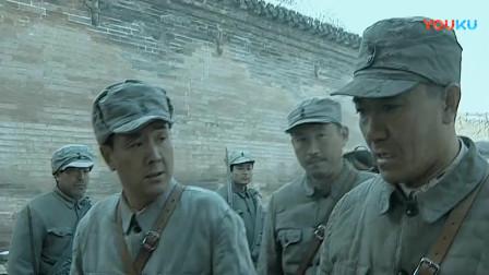 《亮剑》丁伟学习计划取消听说是去替李云龙,问起原因,又是抗命!