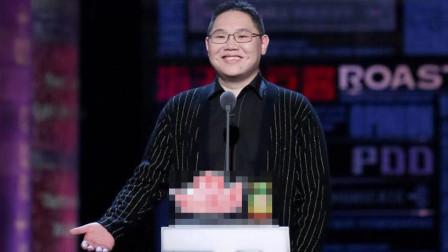 电竞大神PDD是韩商言原型,也只有李现可以演他?