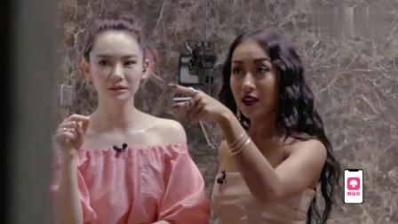 Beauty小姐2:戚薇参观吉克隽逸浴室,连卫生纸都是粉红色