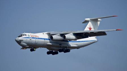200吨巨兽突然相撞!飞机驾驶舱化为废墟,4名机组被削成碎片