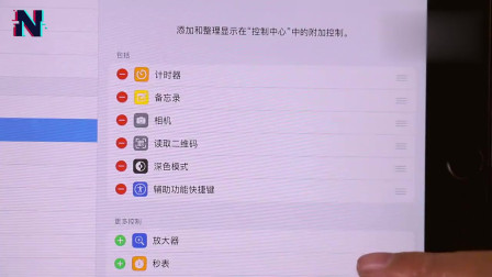 苹果手机录屏功能找不到声音在那里,其实打开很轻松,看看
