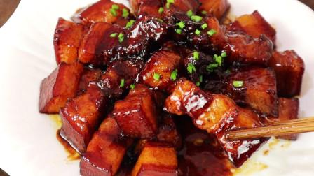 年夜饭红烧肉就这样做,香而不腻,入口即化,简单易学