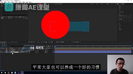 康哥AE:本期给大家讲解利用AE软件制作名牌背景动画的技巧