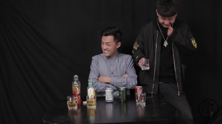 小伙试喝5款最难喝的饮料,每款都难喝到想吐,你敢来尝试吗