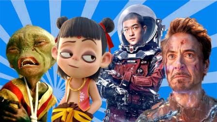 2019年中国电影票房前10大盘点,你看过几部?