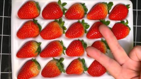 草莓牛奶果冻学会这样做,简单好吃